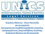 Kyriakos Kokkinos - Sissy Katsouda & associates
